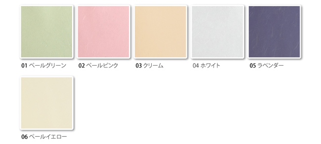 ミルキーウェイランチョンマットカラー6色