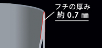 純チタン製タンブラー金富士赤富士セット